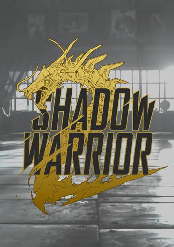 prezent shadow-warrior-2-cover